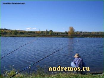 Отчет о рыбалке на озере в Калиновке