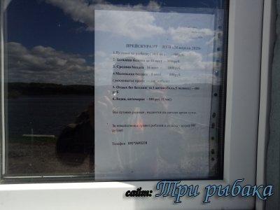 Рыбалка в Калиновке. Ульяновская область. Радищевский район.