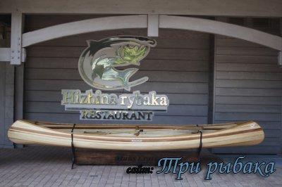 Рыбалка в Самаре на Кутулкском водохранилище